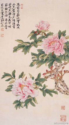 Japanese Drawings, Japanese Artwork, Peony Painting, Ink Painting, Chinese Painting, Chinese Art, Asian Flowers, Japan Painting, Japon Illustration