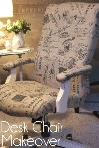 Desk Chair Makeover | DIY Project Gallery | Confessions of a Serial Do-it-Yourselfer