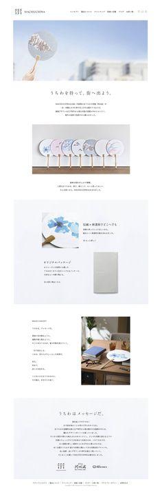 http://machiuchiwa.com/