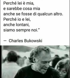 Dear no one, should've been us. Ispirational Quotes, Tumblr Quotes, Poetry Quotes, Words Quotes, Best Quotes, Love Quotes, Sayings, Charles Bukowski, Italian Phrases