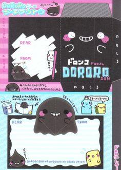 Kawaii envelope + memo - dororo