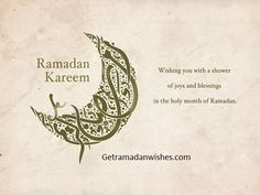 Amazing Ramadan Greeting Cards - SMS And Messages. Latest & Best Collection of Ramadan Mubarak 2015 Greetings Cards, SMS for friends, neighbours.