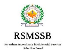 RSMSSB NTT Admit Card 2016 is released. Candidates who applied for Rajasthan WCD Pre Primary Teacher can download the through official website www.rsmssb.rajasthan.gov.in.  Candidates should have the hall tick to attend the exam. The Rajasthan Subordinate & Ministerial Services Selection Board has released official notification for 1148 vacancies.