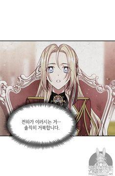 외과의사 엘리제 98화 Destin, Princess Zelda, Disney Princess, Webtoon, Disney Characters, Fictional Characters, Aurora Sleeping Beauty, Romance, Manga