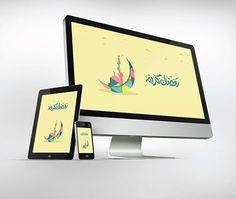 Rmadan El Khir by Abdalla Oraby, via Behance