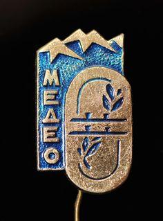 Medeo Speed Skating Kazakhstan Soviet USSR Pin Badge    eBay