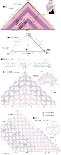 코바늘 배색 삼각숄 도안 : 네이버 블로그 Crochet Shawl Diagram, Crochet Stitches Chart, Crochet Square Patterns, Shawl Patterns, Crochet Poncho, Crochet Scarves, Diy Crochet, Crochet Clothes, Crochet Shawls And Wraps