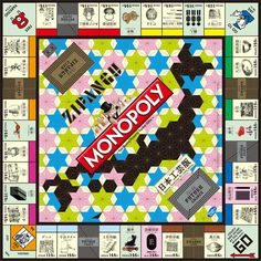 Japanese Monopoly Board