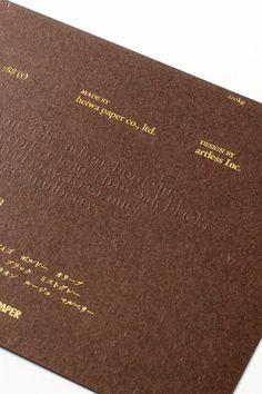 artless Inc. | news and portfolio : * branding & identity