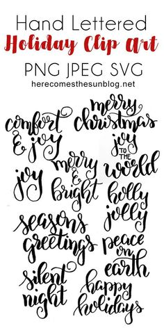Mar 11, 2018 - These hand lettered holiday clip art and cut files make creating holiday projects a breeze. Set comes with 10 holiday phrases. Cricut Fonts, Cricut Vinyl, Christmas Svg, Christmas Ideas, Xmas, Scandinavian Christmas, Christmas Holidays, Christmas Ornaments, Cricut Craft Room