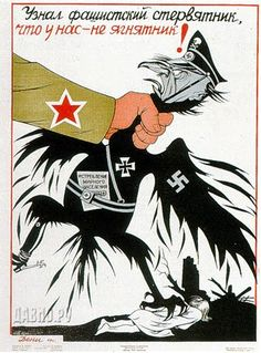 HISTORY IN PICTURES: BE THERE: Images Of War, History , WW2 : Soviet (Russian) Propaganda Posters During WW2