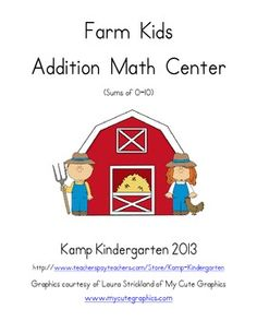 Farm Kids Addition Math Center (Sums of 0-10)