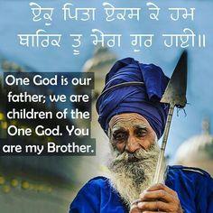 Sikh Quotes, Gurbani Quotes, Indian Quotes, Qoutes, Guru Granth Sahib Quotes, Shri Guru Granth Sahib, Guru Arjan, Ek Onkar, U God