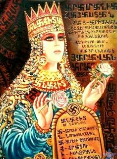 Old Persian Mother Goddess Anahit (Armenian: Անահիտ, Aredvi Sura Anahita ~ Arədvī Sūrā Anāhitā) the Avestan language name of an Indo-Iranian cosmological goddess venerated as the divinity of 'the Waters' (Aban) and hence associated with fertility, healing and wisdom in Armenian mythology. In early periods she was also the goddess of war. By the 5th century BC she was the main deity in Armenia along with Aramazd.
