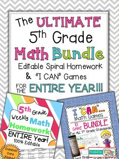 Bundle of 5th grade resources includes the entire year of common