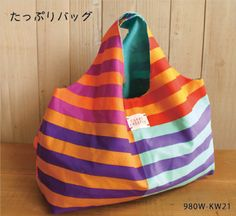 Bag made of Kaffe Fasset Fabric - free pattern (drawings, text in Japanese)