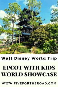Epcot with Kids: Tips for Planning a Day at Epcot for Families | Disney Vacation Tips Disney World Tickets, Disney World Florida, Disney World Parks, Walt Disney World Vacations, Disney Travel, Disney Worlds, Dining Plan Disney World, Disney World Planning, Disney Dining