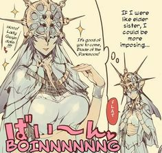 The cutest thing dark souls has to offer & Manga