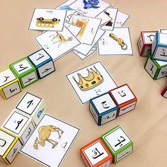اكتشف خزائن الكلمات بين مكعبات الحروف الذهبية ..