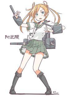 【艦これ】阿武隈の画像まとめ28枚集めてみた!あたしの名前、漢字で書けます?【Twitter】   艦これまとめ魂