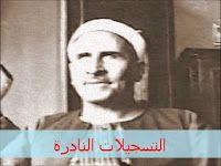 من قصار السور 101115 على محمود Historical Figures Historical