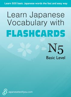 Learn 500 Japanese words with flashcards - Basic Level (JLPT N5): http://japanesetest4you.com/product/learn-japanese-vocabulary-with-flashcards-jlpt-n5/