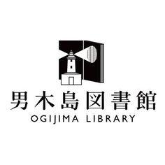 ho l lan Typo Design, Word Design, Typography Logo, Logo Branding, Library Logo, Chinese Logo, Japan Logo, Corporate Identity Design, Japanese Typography