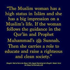 Prophet Muhammad, Muslim Women, Quran, Education, Life, Sisters, Learning, Teaching, Sister Quotes