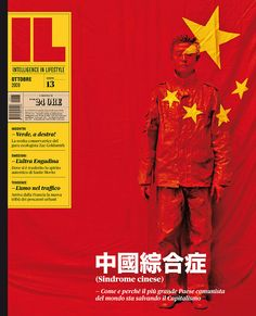 Il Magazine Cover