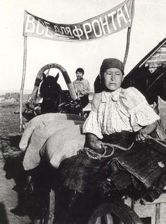Image result for шарыпово труженики тыла