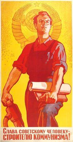 Communist Propaganda, Evil Empire, Political Art, Communism, Russian Art, Soviet Union, Chinese Art, Funny Photos, Amazing Art