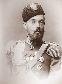 Grand Duke Sergei Mikhailovich of Russia (1869 – 18 July 1918) was the 5th son of GD Michael Nikolaievich of Russia. He served as General Inspector of the Artillery. After the fall of the monarchy, he was murdered by the Bolshevik along with several other Romanovs relatives at Alapayevsk on 18 July 1918, one day after the murder of Tsar Nicholas II and his family at Yekaterinburg.