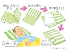バスタオルで作る枕カバー