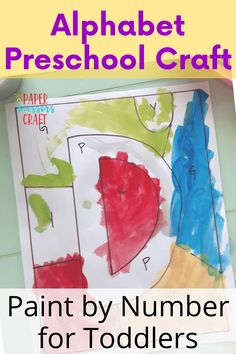 Preschool Learning, Preschool Crafts, Learning Activities, Crafts To Do, Easy Crafts, Paper Crafts, Alphabet Display, Easy Toddler Crafts, Balloon Painting