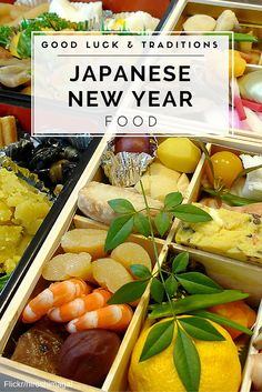 Learn what to eat for good luck and why on Japanese New Year including an osechi box, lobster and more.