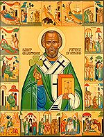 Celtic Monasticism - History and Sprituality. St. Patrick was one of greatest peregrini. He was born in 387 C.E., and was a Briton who was captured by Irish pirates at sixteen and enslaved by the Dalriada kings for six years. During this period, he suffered from solitude, suffering, hunger, lack of clothes, and cold; he kept the will to live through an intense life of prayer.