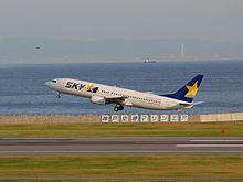 Skymark Airlines: BC,  at Kobe Airport