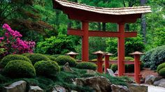 free Japan Garden wallpaper, resolution : 1920 x tags: Japan, Garden, Asians. Japanese Garden Landscape, Japanese Garden Design, Japanese Gardens, Chinese Garden, Japanese Gate, Wallpapers Flowers, Wallpaper Backgrounds, Garden Wallpaper, Mobile Wallpaper
