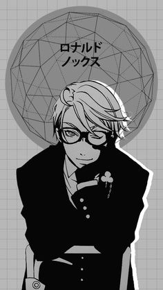 black butler kuroshitsuji manga ronald knox