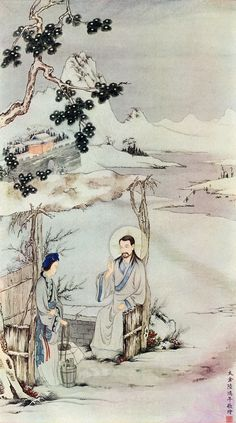 Jesus and the woman at the well. Painting by Lu Hongnian, a 20th century Chinese artist.