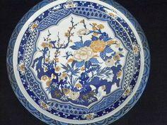 希少 大皿ブルー オレンジ模様 花 中古◆ ア821_画像1