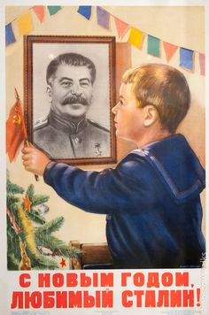 New Year In Soviet Moscow - English Russia Communist Propaganda, Propaganda Art, Soviet Art, Soviet Union, Social Realism, Russian Revolution, Kunst Poster, Merry Christmas And Happy New Year, Russian Art