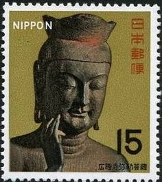 Miroku Bosatsu Miroku, Old Stamps, Going Postal, National Treasure, Sci Fi Art, Mail Art, Stamp Collecting, My Stamp, Ancient Art