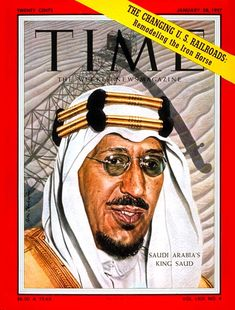 TIME Magazine Cover: King Saud - Jan. 28, 1957