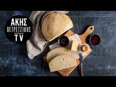 Ψωμί στη χύτρα ταχύτητας από τον Άκη Πετρετζίκη. Φτιάξτε το πιο αφράτο ψωμί που θυμίζει bao bun σε χρόνο ρεκόρ! Ιδανικό για το πρωινό σας! Recipes, Breads, Youtube, Food, Bread Rolls, Recipies, Essen, Bread, Meals