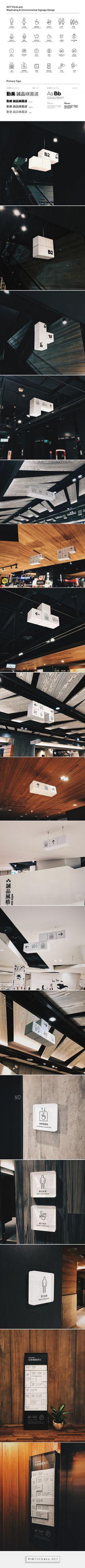 2017 ParkLane Wayfinding&Environmental Signage Design on Behance - created via https://pinthemall.net