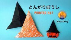 折り紙★ハロウィンリースの作り方★How to make origami halloween wreath How To Make Origami, Origami Easy, Origami Owl, Origami Christmas Star, Christmas Ornaments, Oragami, Diy And Crafts, Paper Crafts, Paper Folding