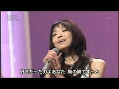 まちぶせ(2013) ♪ 石川ひとみ - YouTube Japanese Song, Youtube, Songs, Music, Musica, Musik, Muziek, Song Books, Music Activities