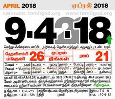 April  2018 Calendar - Tamil daily calendar for the day 9/4/2018