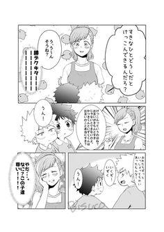 びすこ出番か53a (@bi_sunt) さんの漫画 | 20作目 | ツイコミ(仮) My Hero Academia Episodes, My Hero Academia Memes, Hero Academia Characters, My Hero Academia Manga, Boku No Hero Academia, Anime Chibi, Kawaii Anime, Manga Anime, A Silent Voice